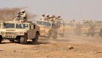 صعدة: قوات الشرعية تسيطر على مطار البقع والتقدم جاري باتجاه  مركز مديرية كتاف