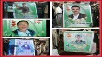 ذمار تستقبل 18 جثة لمقاتلين حوثيين سقطوا في مختلف الجبهات الداخلية خلال يومين