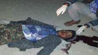 العثور على جثة مرمية في أحد أحياء مدينة ذمار