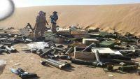 التحالف العربي: حررنا مواقع جديدة في محور صعدة