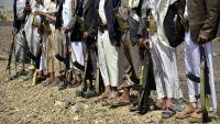 عمران : مليشيا الحوثي تمنع إحدى الجمعيات من إقامة دروس تحفيظ القران الكريم