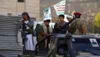 المليشيا تقتحم مبنى العلوم الصحية بمحافظة إب وتختطف مدير المعهد