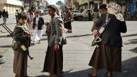 عمران: مليشيا الحوثي تشن حملة مداهمات واختطافات واسعة  في عيال سريح