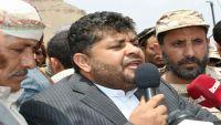 """ذمار: موجة غضب واستياء بعد وصف محمد علي الحوثي أبناء """"وصاب"""" بـ""""النساء"""" (فيديو)"""