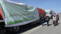 نازحوا صعدة في عمران يتظاهرون احتجاجا على نهب مواد الإغاثة من قبل قيادات الحوثيين