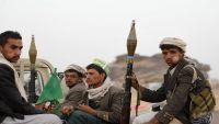 مصرع حوثيين وتدمير عربة عسكرية بكمين للمقاومة في البيضاء