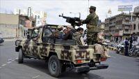 مليشيا الحوثي وصالح تغلق عددا من شوارع إب بعد وصول تعزيزات في طريقها إلى تعز