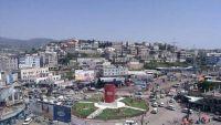 لماذا يواصل الانقلابيون ارتكاب أبشع الجرائم في محافظة إب ضد المدنيين؟ (تحليل خاص)
