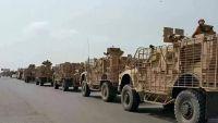 الجيش الوطني يحرر 4 مواقع من الميليشيا بالقرب من منفذ علب بصعدة