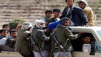 """عمران: مليشيا الحوثي تفرض مبالغ مالية على كل أسرة تحت مسمى """"النكف"""""""
