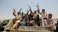 مليشيات الحوثي تحاصر منزل مواطن قتل في انفجار عبوة ناسفة بعمران