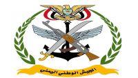 قيادة الجيش والمقاومة بالضالع تحذر من أي تجمعات خارجة عن القانون تحت أي مبرر