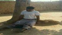 انتحار مواطن في عمران بسبب وضعه المعيشي المتدهور