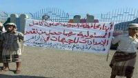 وقفة احتجاجية لمشائخ آل حميقان في البيضاء أمام قصر المعاشيق للمطالبة بإسناد جبهتهم