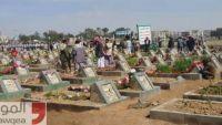 ذمار : وصول دفعة جديدة من قتلى الحوثيين إلى المدينة بينهم أطفال