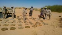 شبوة : ألغام الحوثيين تحصد أرواح 100 مدني وتصيب 200 بإعاقات دائمة