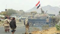 تقدم جديد للمقاومة في البيضاء وإحباط التفاف الميليشيات على مواقع الشرعية