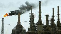شبوة : شركة ( m o v )النفطية تعد برنامج استقالات لموظفيها وتتخلى عن العمل بعدة قطاعات