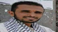 مليشيا الحوثي تختطف رئيس جمعية الأقصى بذمار إلى جهة مجهولة