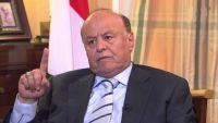 الرئيس هادي يطلع على سير العمليات العسكرية بمحافظة شبوة