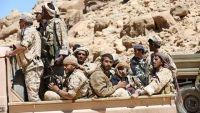 تطورات شبوة: طيران التحالف يتدخل ومقتل قيادي حوثي بارز مع مرافقيه (تفاصيل)