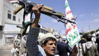 تقرير حقوقي : 1423 انتهاك ارتكبتها مليشيات الحوثي بمحافظة عمران خلال 2016