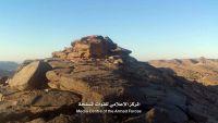 الجيش الوطني يفتح جبهة جديدة بمحافظة صعدة معقل الحوثيين