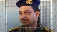 قائد قوات الأمن الخاصة : الوضع الأمني مستتب في جميع المناطق المحررة بمحافظة الجوف