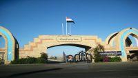 رئاسة جامعة ذمار تستعد لإصدار قرارات بتعيين موظفين موالين لجماعة الحوثي