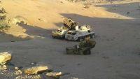 الجيش الوطني يقطع الطريق الرابط بين محافظتي صعدة والجوف (فيديو)