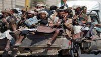 ذمار :  اندلاع اشتباكات في الحدا على إثر اقتحام حملة عسكرية تابعة للحوثيين المنطقة