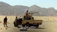 شبوة : مقتل 11 من مليشيا الحوثي وجرح آخرين في بيحان