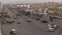 بين التهميش والاعتقال والقتل.. مشائخ عمران في مرمى استهداف الحوثي (تقرير)