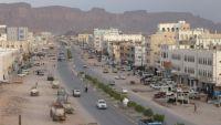 شبوة.. مسلحون مجهولون يغتالون نائب مدير الأحوال المدنية