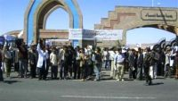 استقالة جماعية لمجلس كلية التربية بجامعة ذمار عقب موجة استقالات في كليات أخرى