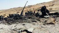 نيويورك تايمز: طائرة أمريكية من نوع إسبري نفذت الهجوم في البيضاء (ترجمة خاصة)