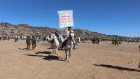 ما وراء عروض الحوثي العسكرية في ذمار؟  (تقرير مصور)