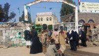 المليشيات تحول مستشفى ذمار العام وفرع الهلال الأحمر إلى مراكز لدعم جبهاتها (تقرير)