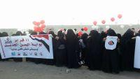 حرائر إب يحتفلن بذكرى فبراير ويعلن تأييد المقاومة والشرعية