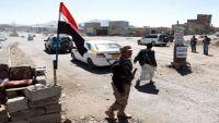 الضالع.. مقتل وجرح 4 أطفال وامرأة في قصف لمليشيات الحوثي على قعطبة