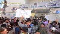 المليشيا تواجه مطالب التربويين بمحافظة إب بمزيد من الانتهاكات والتنكيل (تقرير)