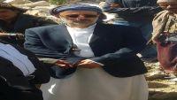 ذمار.. اغتيال قيادي حوثي بارز وسط المدينة من قِبَل مسلحين مجهولين