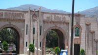 سرقة سيارة تابعة لجامعة إب تثير الحديث عن الفساد من جديد