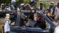 مقتل خمسة من عناصر القاعدة في أبين بغارات أمريكية بدون طيار