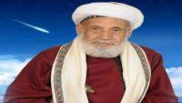 الحوثيون يعيدون تشكيل أعضاء هيئة الإفتاء الشرعية ويستبعدون القاضي العمراني