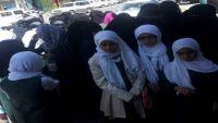 مسلحو مليشيا الحوثي يقتحمون عددا من مدارس مدينة إب ويمنعون إجراء الامتحانات