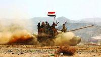 الجيش الوطني يسيطر على سلسلة جبال في جبهة علب بمحافظة صعدة