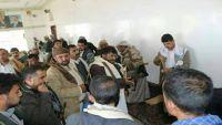 مليشيا الحوثي تنظم دورة ثقافية لعدد من موظفي مكتب الواجبات والمالية بمحافظة عمران
