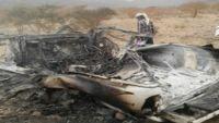 غارة أمريكية لطائرة بدون طيار تقتل 3 مدنيين و4 مسلحين يشتبه بانتمائهم لتنظيم القاعدة في شبوة