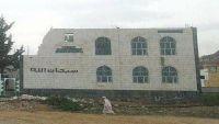 الضالع.. مليشيا الحوثي تفرج عن مختطفين بجُبن مقابل مبالغ مالية وتقتحم دارا للقرآن